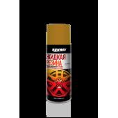 Жидкая резина Multi-purpose rubber coating  (золотой)
